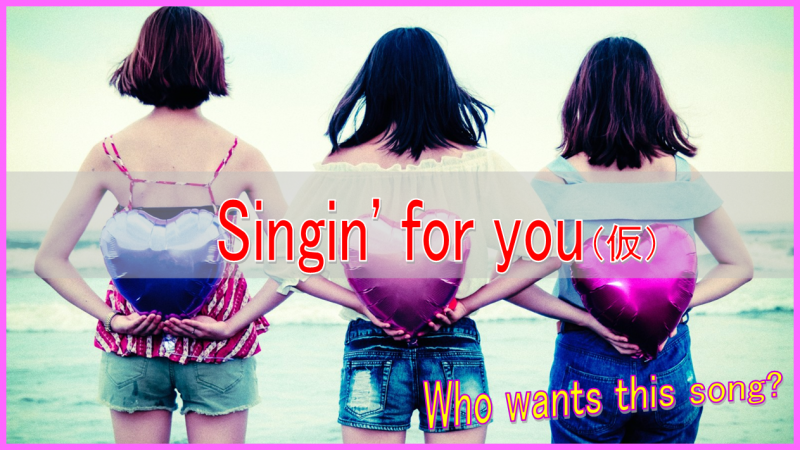 Singin' for you